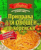 """Приправа до овочів по-корейські """"Впрок"""" 30г"""