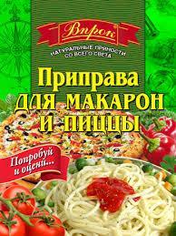 """Приправа до макарон та піци """"Впрок"""" 30г"""