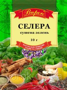 """Селера сушена зелень """"Впрок"""" 10г"""