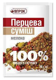 """Суміш перцева """"Впрок"""" 20г мелена, вищого гатунку"""