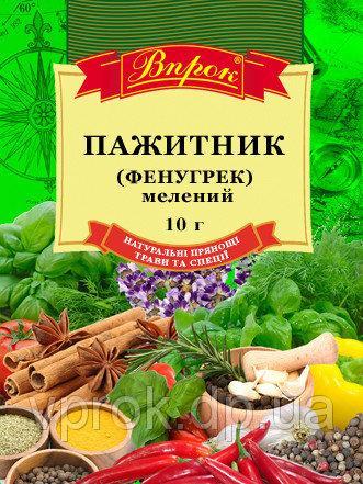 """Пажитник мелений (фенугрек) """"Впрок"""" 10г"""