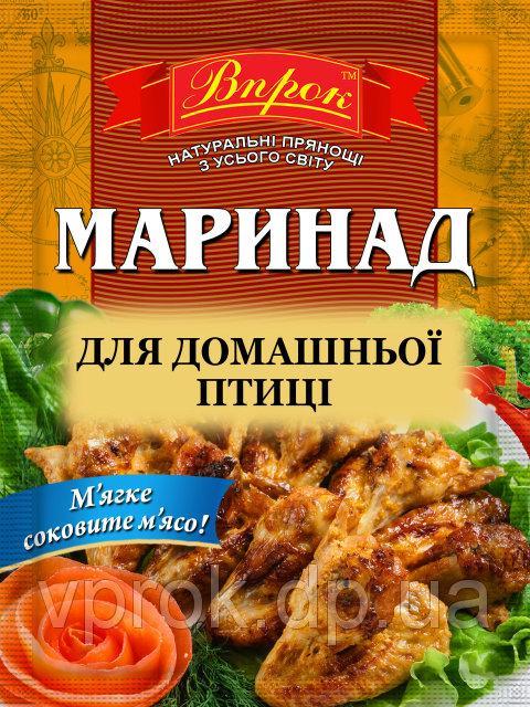 """Приправа маринад для домашньої птиці """"Впрок"""" 30г м`яке, соковите м`ясо"""
