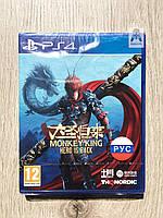Monkey King Hero is Back (рус.) PS4, фото 1