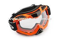 Очки кроссовые MOTSAI (mod:MJ-1016, оранжевые, прозрачное стекло)