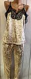 Стильна велюрова жіноча піжама майка і штани з манжетами Золото, фото 2