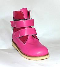 Ортопедические ботинки осень р30 (20см)