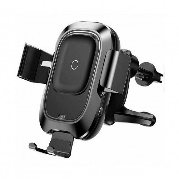 Автодержатель-зарядка Baseus Smart Vehicle Car Wireless Charger Black (WXZN-01)