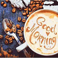 Картина раскраска по номерам на холсте  - 40*40см Идейка КН5523 Good Morning