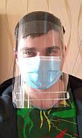Щиток защитный для лица, защитный экран для лица