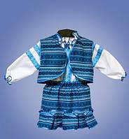 Вышитый костюм на девочку. Юбка, блузка и жилетка., фото 1