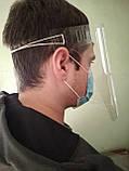 Щиток защитный для лица, защитный экран для лица, фото 4