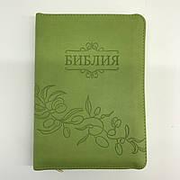 Библия на подарок, синодальный перевод, на змейке, христианская религиозная литература.