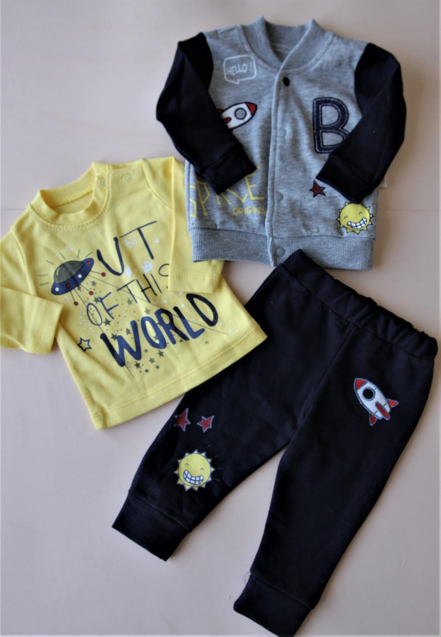Спортивный костюм тройка для мальчика 6-12-18м