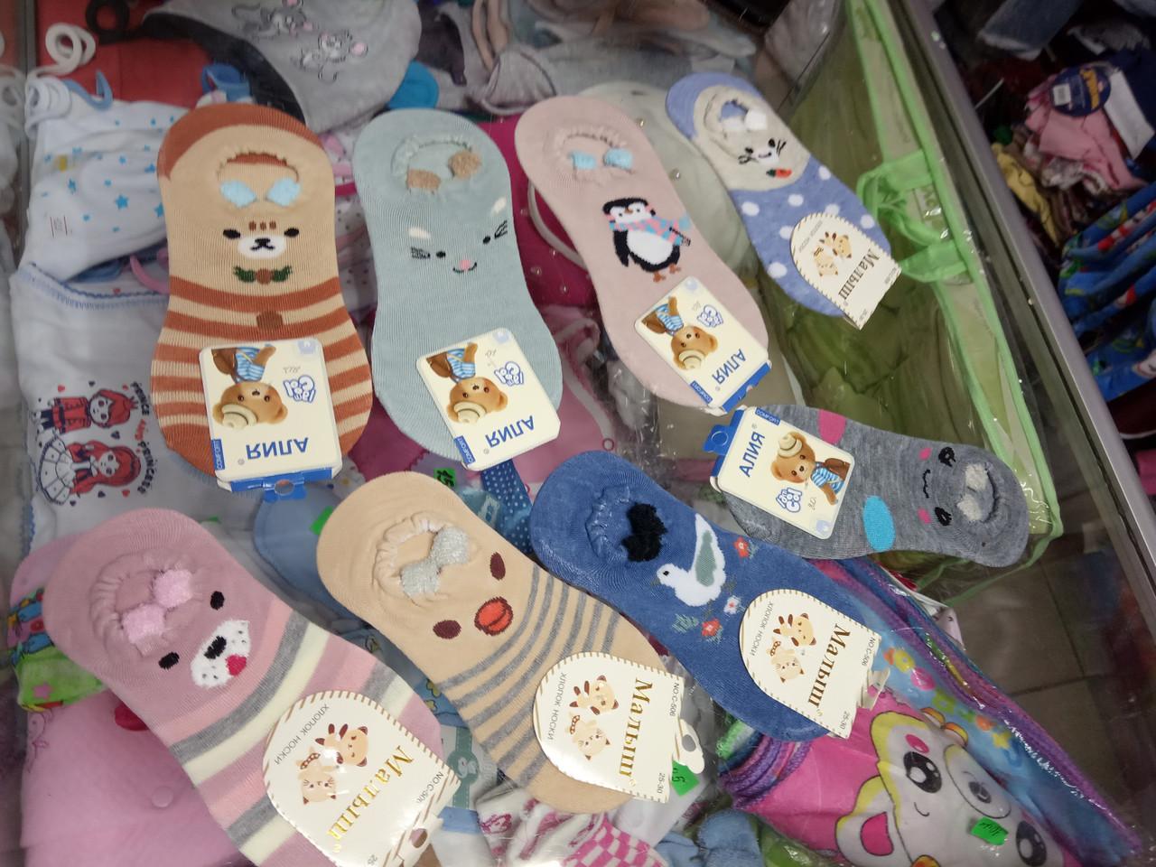 Носки следы детские с силиконом с ушками р.25 - 35