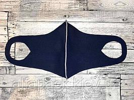 Маска -респиратор, синяя, многоразовая, неопреновая, защитная, питта, размер М