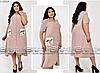 Сукня-сорочка вільного фасону, з 48-70 розмір
