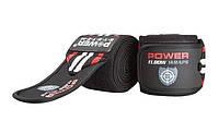 Локтевые бинты Power System Elbow Wraps, хлопок, р-р 150х8см, черный  (PS-3600_Red-Black)