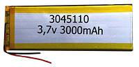 Аккумулятор универсальный 3045110 4.5 cm х 11 cm 3.7v 3000 mAh