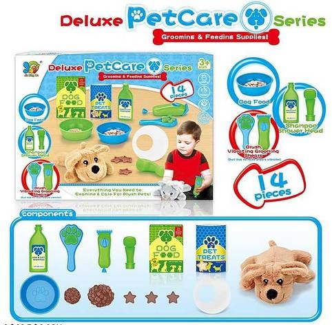 Ветеринарный набор 699-14 А/В (36) 14 предметов, в коробке, фото 2