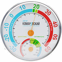 Термогигрометр  Доктор Комаровский 10192 в коробкее