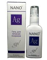 Эффективный гель Ag Nano, Аг Нано от псориаза, лечение псориаза, псориаз, гель от псориаза