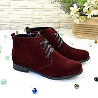 Ботинки женские замшевые на шнуровке, цвет бордовый