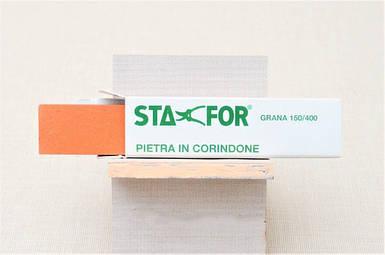 Точильний камінь STAFOR 990 штучний - Стафор 990