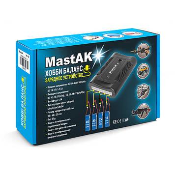 Зарядное Устройство MastAK HC-10