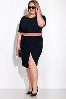 Элегантное платье 103P453 (Темно-синий/пудровый), фото 1
