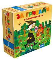 Настольная игра Granna За грибами в заколдованный  лес (82166)