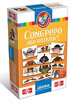 Настольная игра Granna Сомбреро или котелок  (82265)