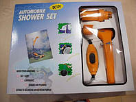 Душ для мойки машин Automobile Shower Set