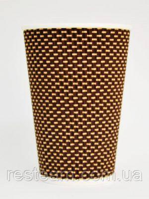 Стакан гофра 250 мл коричневый 3D