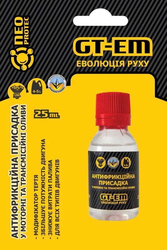 Антифрикционная присадка в моторное масло GT-EM