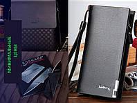 Мужской набор № 9 (Кожаная мужская сумка Polo+Портмоне Baellery «Classic»+...)