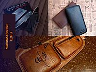 Мужской набор № 4 (мужская сумка Jeep+клатч Deya Bier+...)