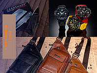 Мужской набор № 1 (Кожаная мужская сумка Jeep BULUO+Наручные часы Casio G-Shock+...)