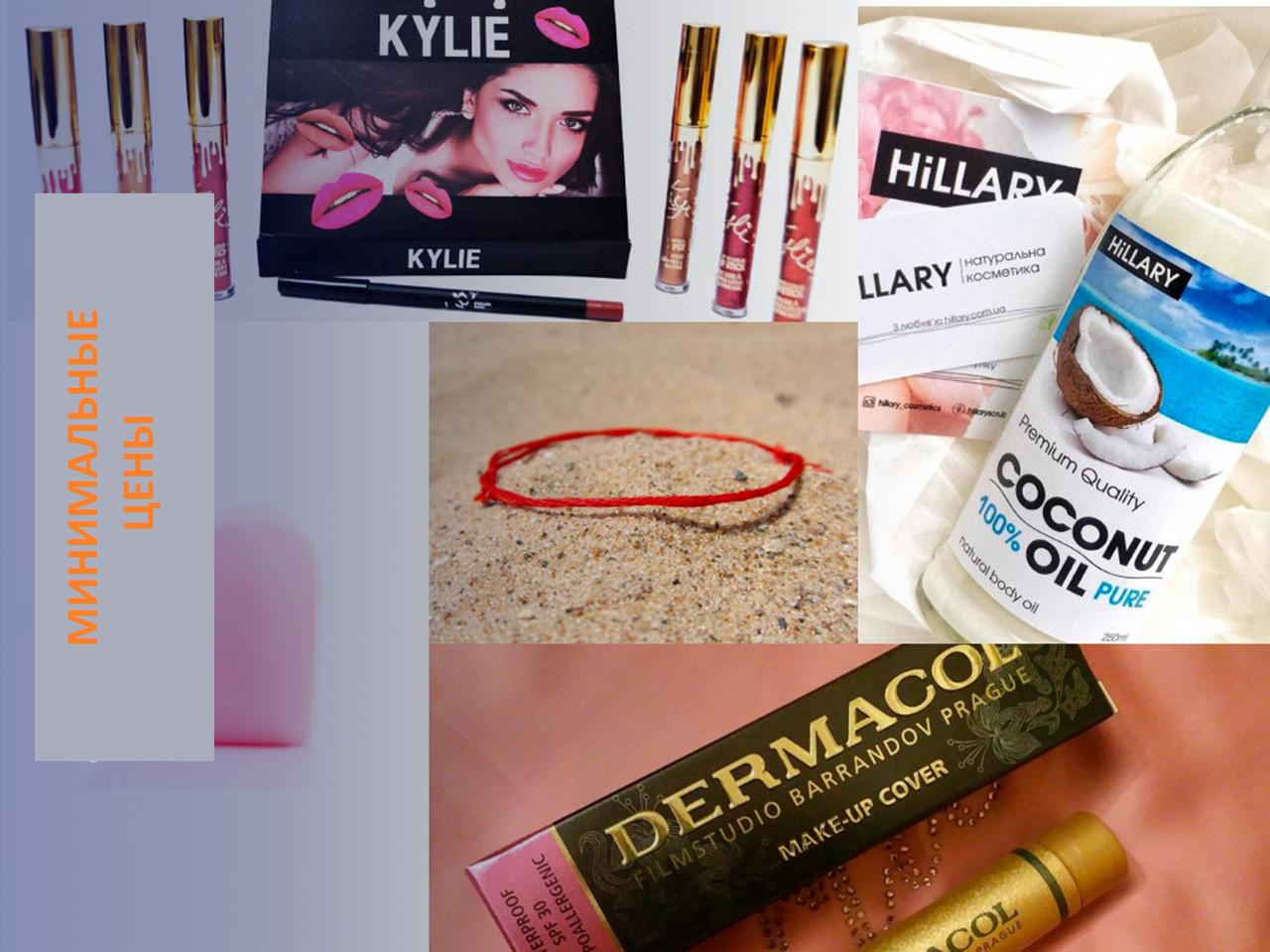 Женский набор № 10 (Тональный крем Dermacol+Набор матовых жидких помад Kylie (6 штук) + карандаш+..)