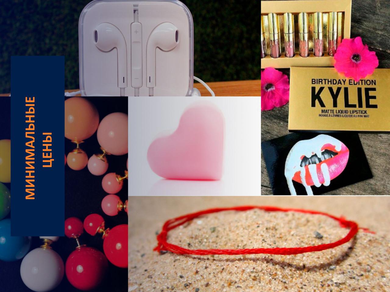 Женский набор № 6 (Набор матовых жидких помад Kylie Birthday Edition+Серьги-пуссеты Mise en Dior+Красная нить)