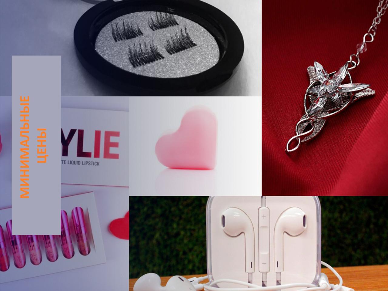 """Женский набор № 4 (Подвеска """"Arwen Evenstar""""+Набор матовых жидких помад Kylie (6 штук)+Наушники Apple EarPods)"""