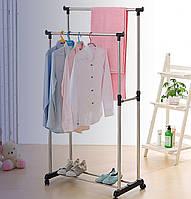 Вешалка-стойка для одежды двойная
