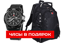 Рюкзак SwissGear (39л) + часы Swiss Army, фото 1