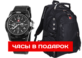 Рюкзак SwissGear (39л) + часы Swiss Army