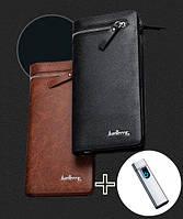 Портмоне Baellerry + Электроимпульсная USB зажигалка