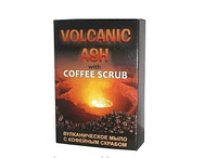 Натуральное Вулканическое мыло с кофейным скрабом, вулканическое мыло, мыло с влуканическим скрабом