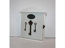 Ключница 5090-1