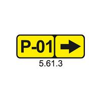 5.61.3.Дорожный знак .Номер дороги, маршрута .Информационно-указательные знаки .ДСТУ