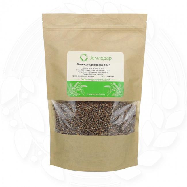 Пшениця Чорноброва натуральна 0,5 кг.  без ГМО