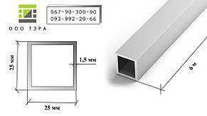 Труба  квадратная  алюминиевая 25х25 мм 6060 Т6 25х25х1.5; 25х25х2; 25х25х3 мм АД31Т, фото 2