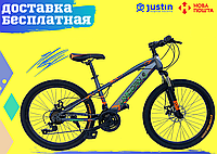 "Спортивный велосипед  Unicorn - Nimble , Колеса 24"",Рама 15"", Алюминий"